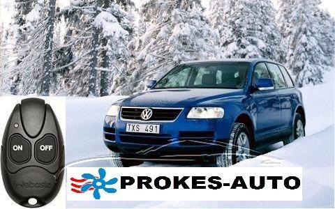 Sada pre dovybavenie medziprehrievačov VW Touareg s ovládačom T91 Webasto